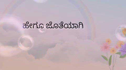 Ondu Malebillu Best Love Status Video
