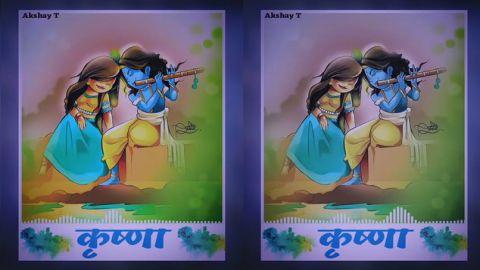Radhe Krishna Special Bhajan Whatsapp Status Video