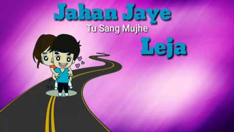 Leja Leja Re Love Romantic Whatsapp Video Song Status