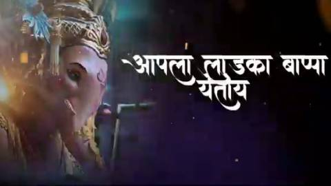 Happy Ganesh Chaturthi Whatsapp Video Free Download In Marathi