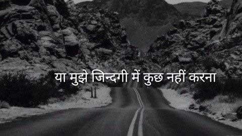 Motivational - Sandeep Maheshwari  motivational status video hindi