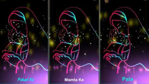 Maa O Meri Maa Video Song Status Download