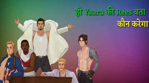 Yaara Ki Rees Friendship Day Video Status