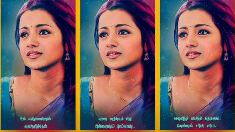 Telugu Romantic Status