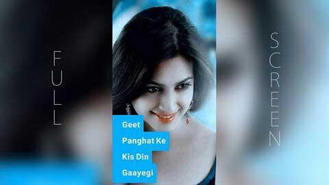 Mere Sapno Ki Raani Kab Ayegi Tu Full Screen Status