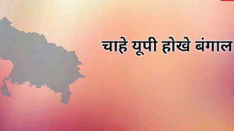 Hilai Ke Ho Patli Kamariya - Bhojpuri Gana Download