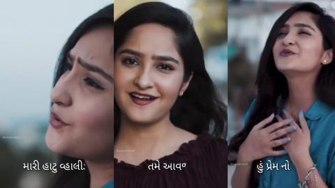 Vahal No Dariyo Beautiful Gujarati Song Status Video