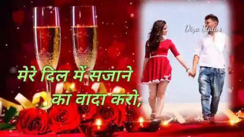 Promise Day Shayari Status In Hindi Download
