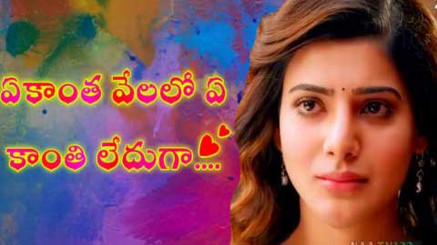 60 Telugu Status Video For Whatsapp Romantic Video Song Status 2020 Video Song Status