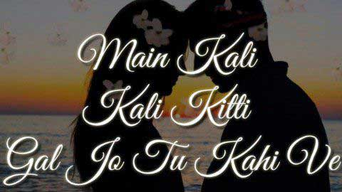Main Tera Intezar Kar Karke Sad Love Status In Punjabi