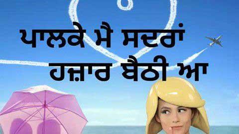 Ik Vaar Punjabi Status For Whatsapp Download