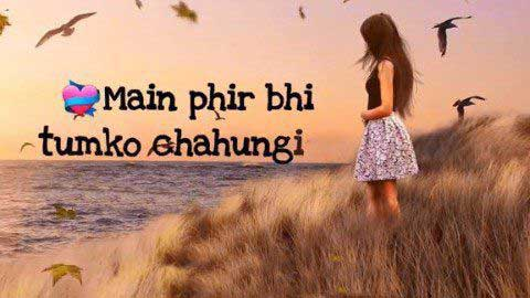 Tum Mere Ho Iss Pal Mere Ho Sad Whatsapp Video Status Download 2019