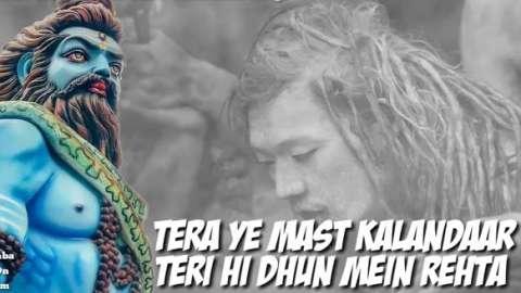 Maha Shivratri Video Song Status For Whatsapp