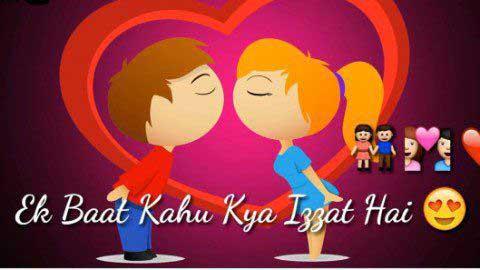 Ek Baat Kahoon Kya Ijazat Hai