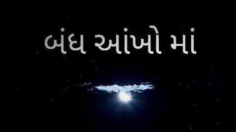 Bndh Aankhon Ma Shamanu Saji Gayu Shan Status Video