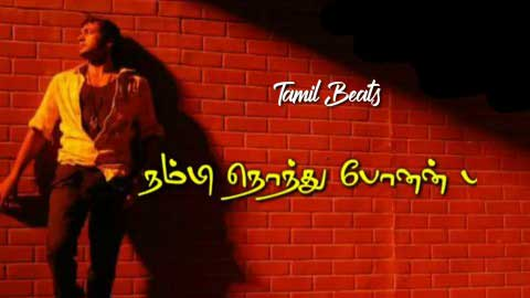 Love Failure Tamil Status Songs
