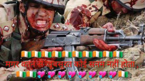 Desh bhakti song Happy Republic day status