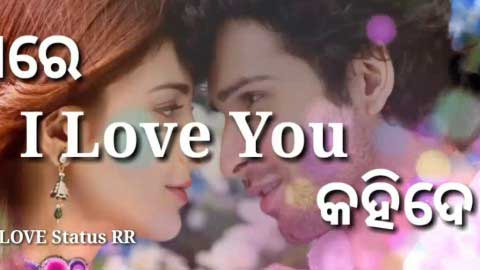 Romantic Shayari Of Odia Whatsapp Status Video Download 2019