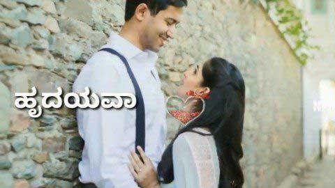 Mungaru Male Kannada Whatsapp Video
