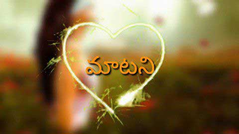 Telugu Video Status Songs Download