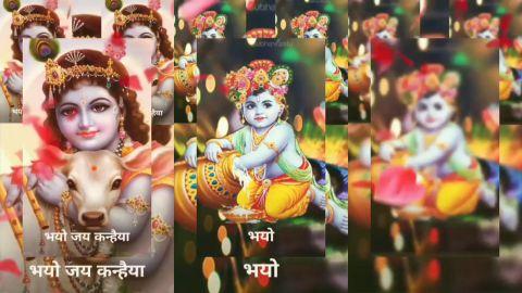 Jai Kanhaiya Lal Ki Happy Janmashtami Status In Hindi