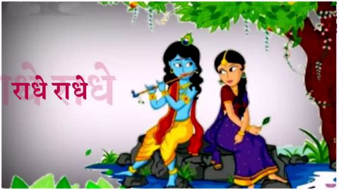 Radhe Radhe Most Awesome Janmashtami Status