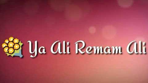 Ya Ali Sad Love Status In Hindi