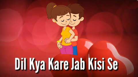 Kisi Se Pyar Ho Jaye Status Video For Whatsapp