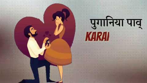 Shiba Ki Rani Haryana Whatsapp Status Video