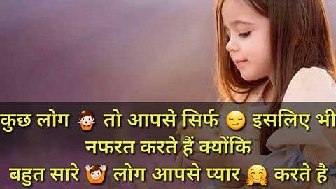 Inspirational Lines status video hindi