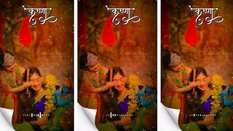 Krishna Special Status Video Download
