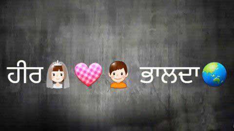 Gabru Nu Haan Karde - Happy Jassar