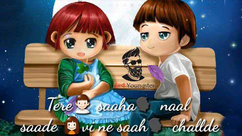 Tere Saah Naal Whatsapp Status