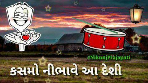 Desi - Gujarati Dance Status Video For Whatsapp
