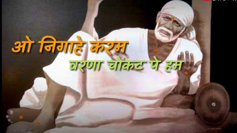 Sai Baba Status Video Song For Whatsapp Video Song Status