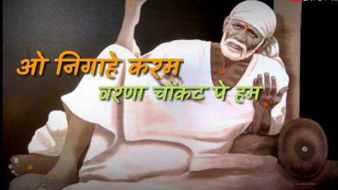 Sai Baba Status Video Song For Whatsapp