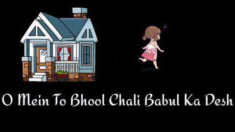 Piya Ka Ghar Pyara Lage Status Video