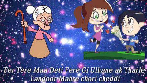 Chori Ched Di Attitude Haryanvi Status