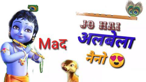 Woh Kisna Hai Krishna Janmashtami Status Video