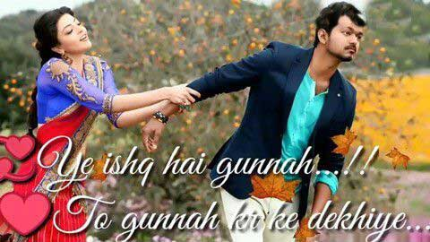 Yeh Ishq Hai Gunah 30 Second Status Download
