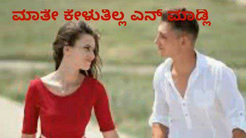 Kannada Status Video Free Download