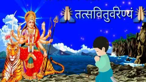 Gayatri Mantra Best God Bhakti Status Video Song Download