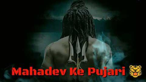 Mahadev Ke Pujari Whatsapp Status Video Download