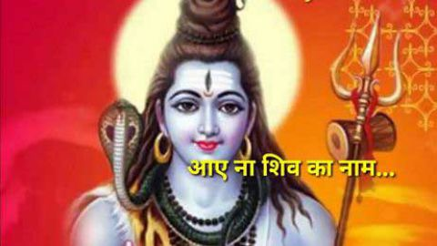 Lord Shiva God Status Video Download | Video Song Status