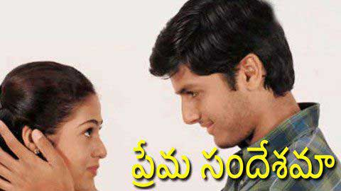 Heart Touching Love Status In Telugu Video Status Download