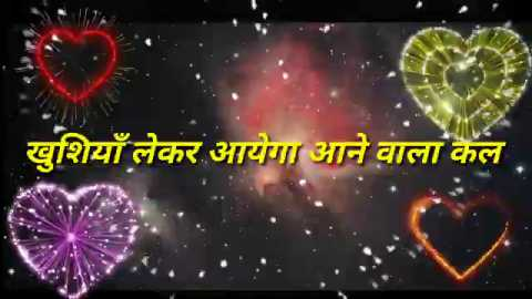 Advance Happy New Year 2020 Whatsapp Status Video In Hindi