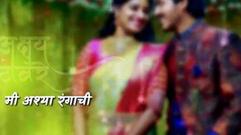 Marathi Mi Ashya Rangachi Status Video