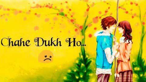 Chahe Sukh Ho Chahe Dukh Ho Hd Whatsapp Status Video 2019