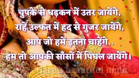 Best Love Good Night Msg For Whatsapp Status Video