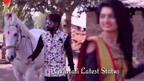 Maiyar Ma Mandu Nathi Lagtu Gujarati Video Song Status Download